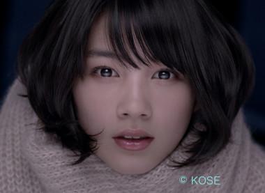Kose_01