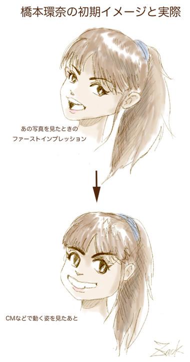 Kanna_hashimoto_image01