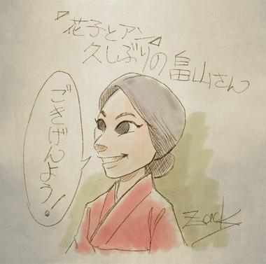 Hatakeyama01