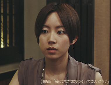 Ayakaonishi20140920_02