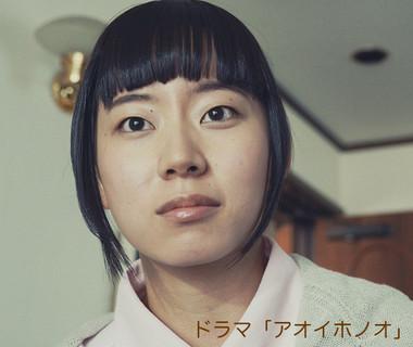 Ayakaonishi20140920_03