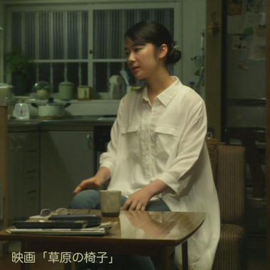 Kurokiharu_sougen01