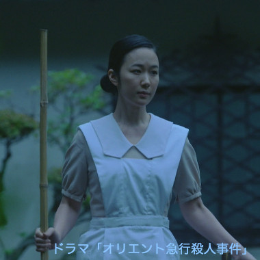 Kuroki_haru_orient01