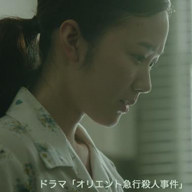 Kuroki_haru_orient02