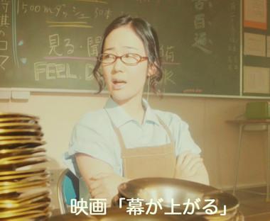 Kuroki_haru_makugaagaru01