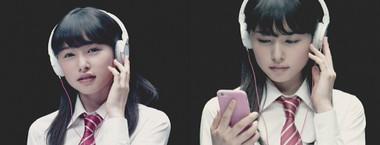 Sakuraihinako_line_music_cm