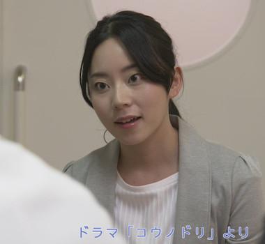 Ohnishi_ayaka_kounodori