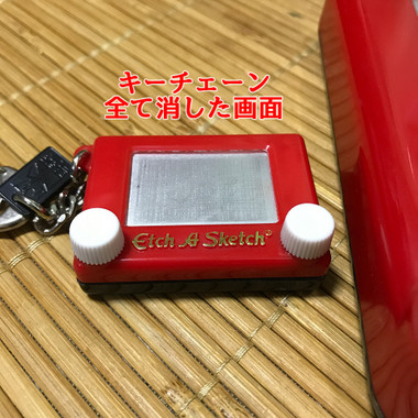 Etchasketch_key01