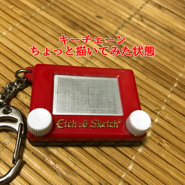 Etchasketch_key02