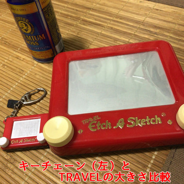 Etchasketch_key03