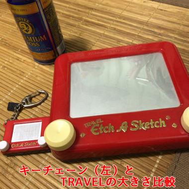 Etchasketch_key03