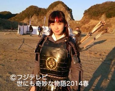 Iitoyo_marie_kimyou2014